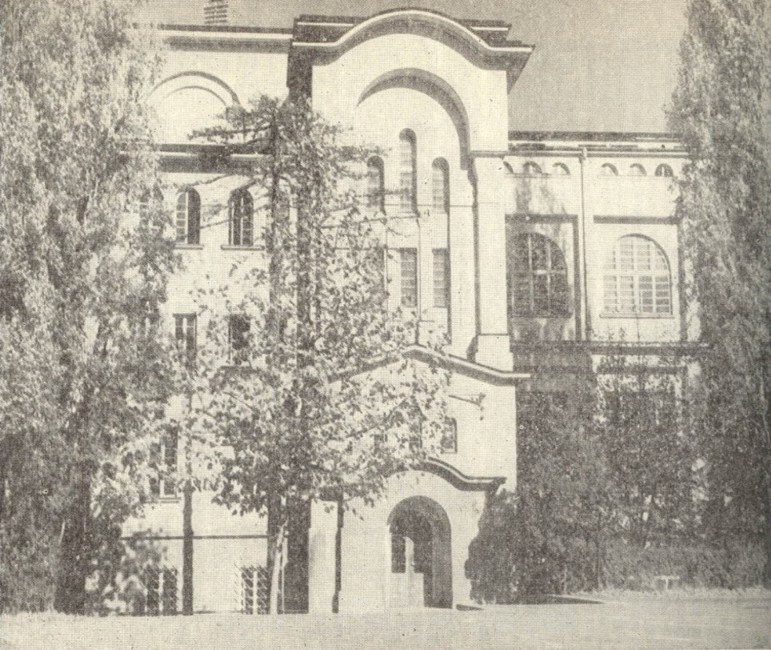 [Стара зграда ДИФ-а]