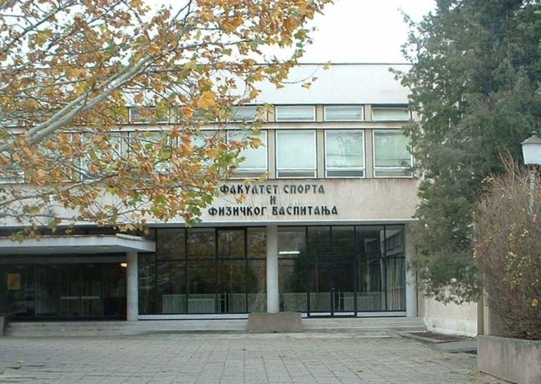 [Izgled zgrade Fakulteta iz 2005-te godine]